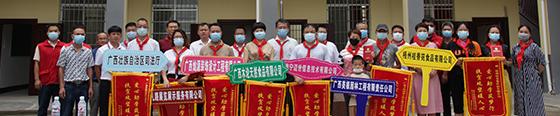 迈世机房监控携手主办方自治区司法厅于桂平市太安小学教育扶贫献爱心