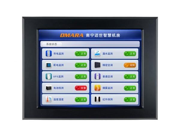 触摸式动环监测屏OM-ACC-A103