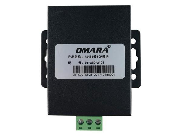 RS485转TCPIP模块OM-ACC-A108