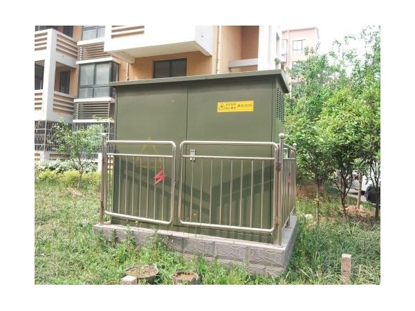 小区变配电站房综合监控集中管理系统