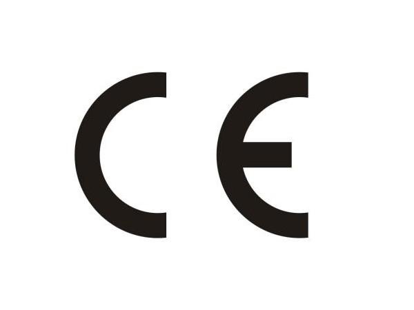 你们的机房动环监控系统有CE认证吗?