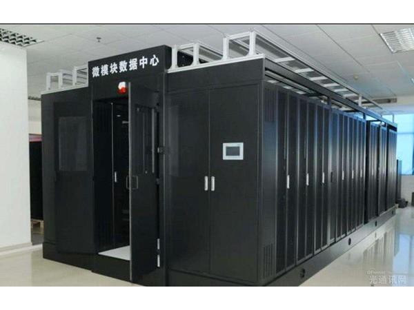 全天运行的微模块化机房动环监控系统