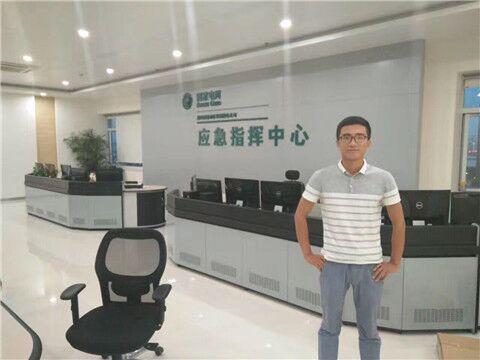 南昌国电应急指挥中心