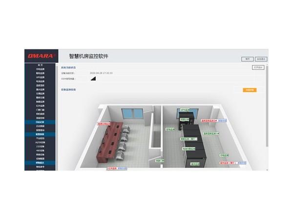 机房监控软件界面展示有什么[有功能截图]