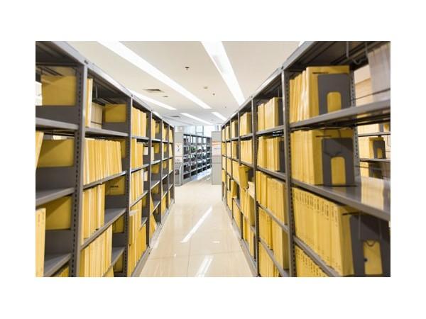 档案库房智能远程温湿度调节控制方案<附室温标准>