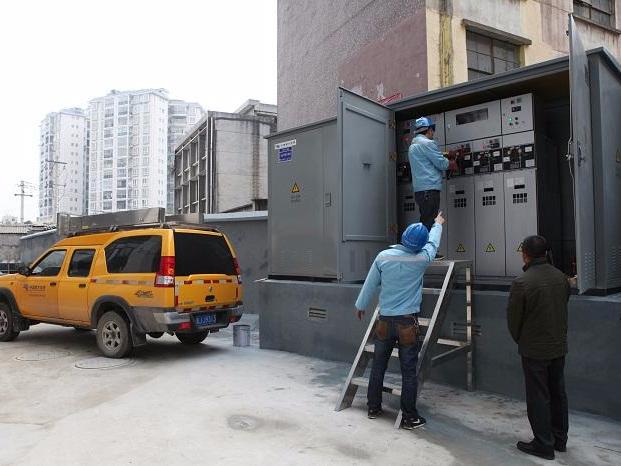 居住区配电系统一体化智能信息监控平台