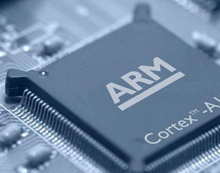机房监控主机·ARM架构