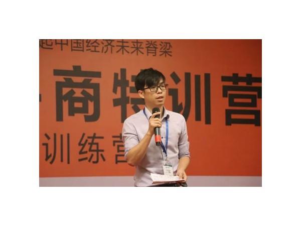 南宁迈世团队主动分享,演讲带来营销影响力