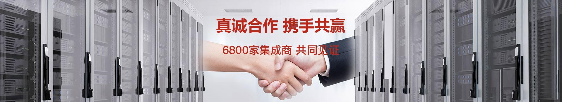 55家上市公司,258个领域,3850家集成商共同见证
