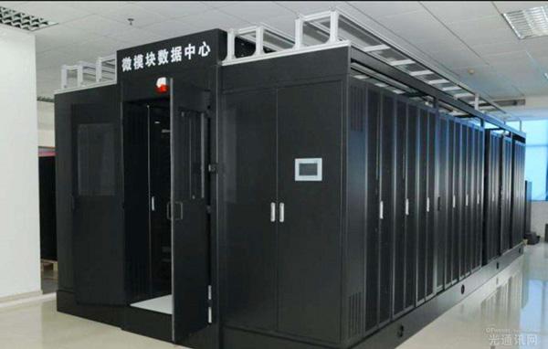 为你详解什么是数据机房运行监控系统