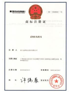 OMARA商标