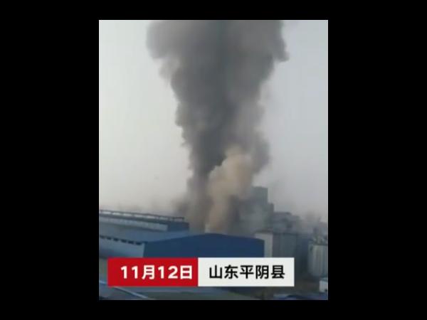 山东平阴炭素厂一仓库发生爆炸,仓库监控备受漠视?
