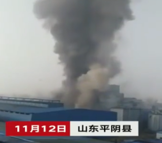 炭素厂仓库爆炸