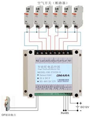 三相电量仪采用电磁隔离原理,专业mcu控制器,隔离测量三相四线制电路