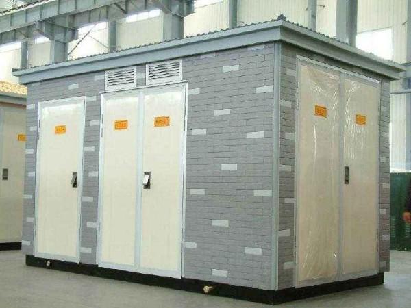 预装式配电室环境智能监控系统