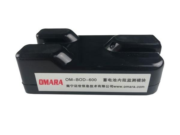 蓄电池内阻监测系统OM-BOD-600