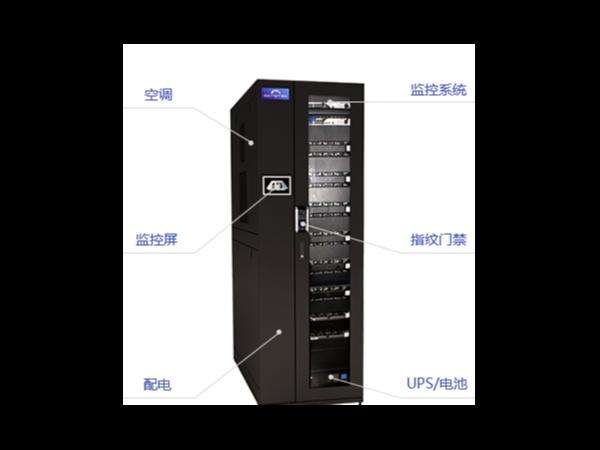 一体化智能机柜在数据中心机房有什么作用呢?