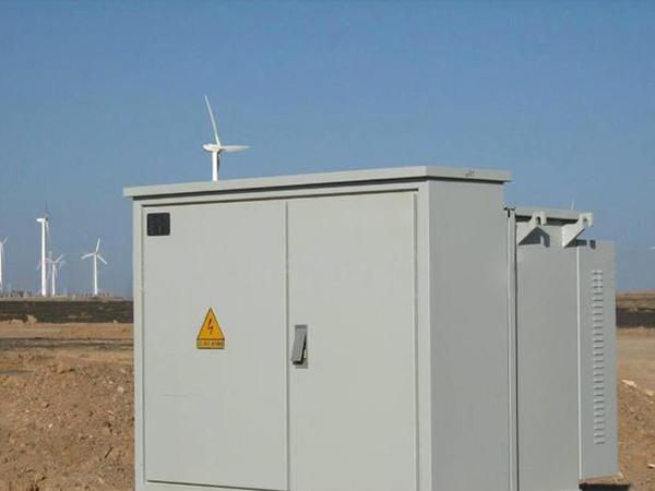 风电场箱式变电站智能监控