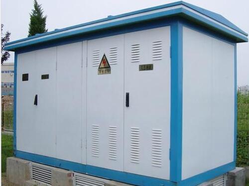 山西某高速服务区箱式变电站