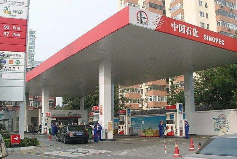 油库和加油站油量及环境集中监控方案