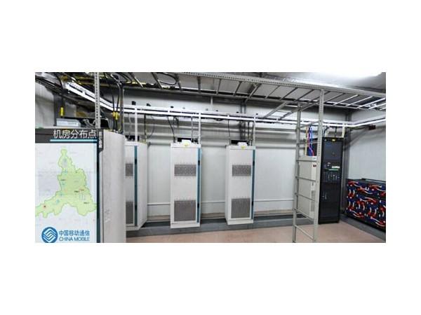 这有一份移动基站动力环境监控系统方案
