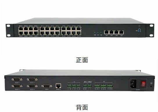 写字楼网络配线间监控维护系统使用的主机