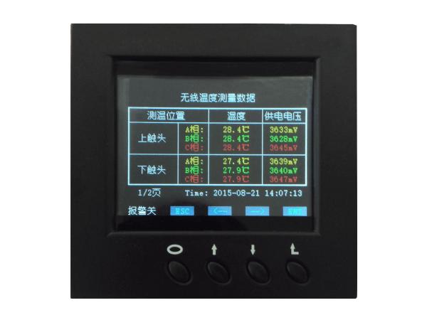 电气在线测温装置