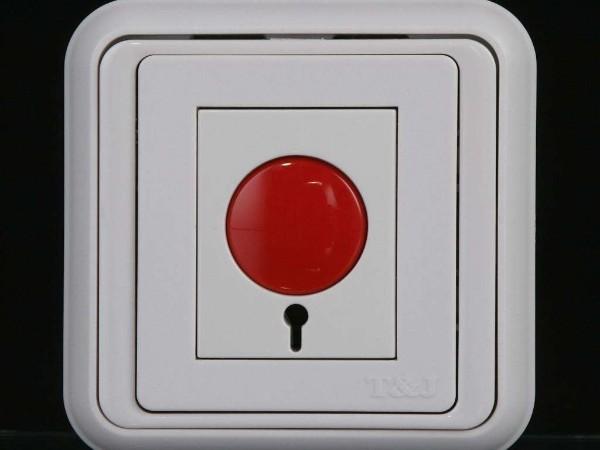 消防联动报警系统检测流程应该是这样的!