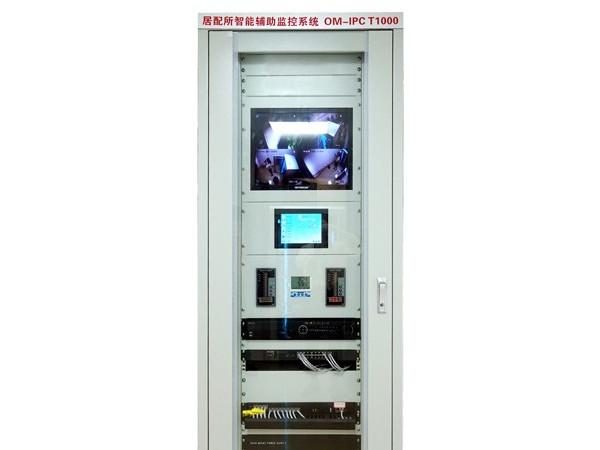 浅谈高低压变配电房智能巡检装置
