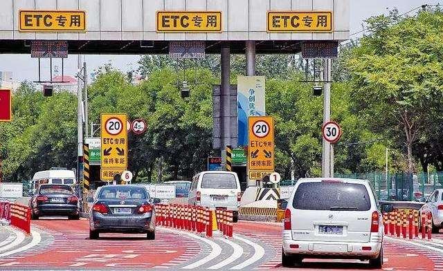 不停车收费系统(ETC)市场热度及发展趋势