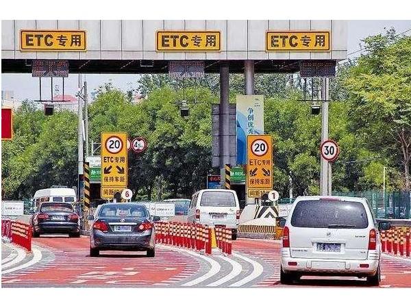 广西不停车收费系统(ETC)市场热度及发展趋势