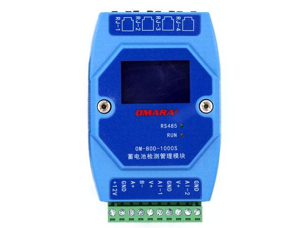 蓄电池在线监测模块