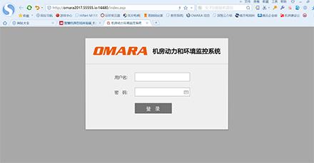 电信基站动力环境监控系统软件