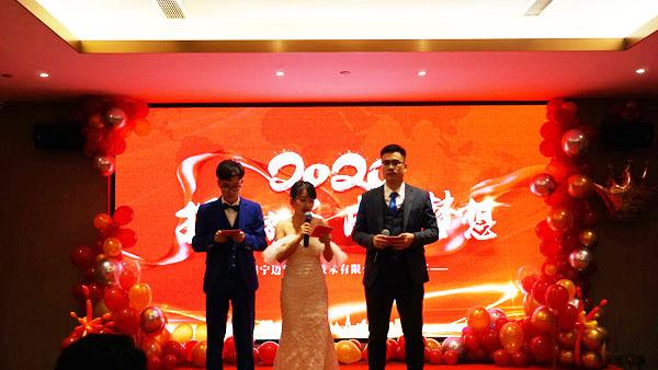 南宁迈世2020年会的三位主持人