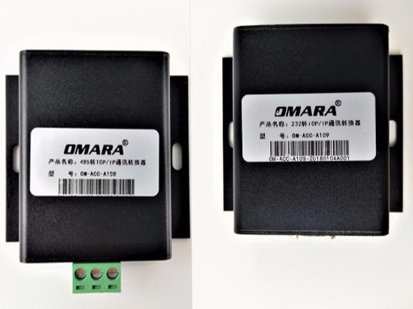 从不同的角度看两者:RS485、RS232通讯接口