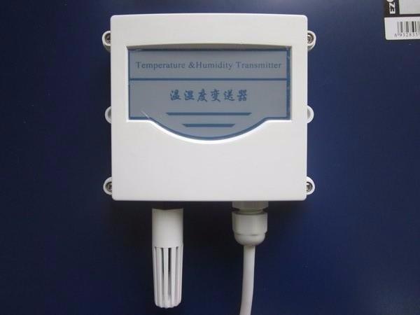 什么是温湿度变送器?又有几种分类?