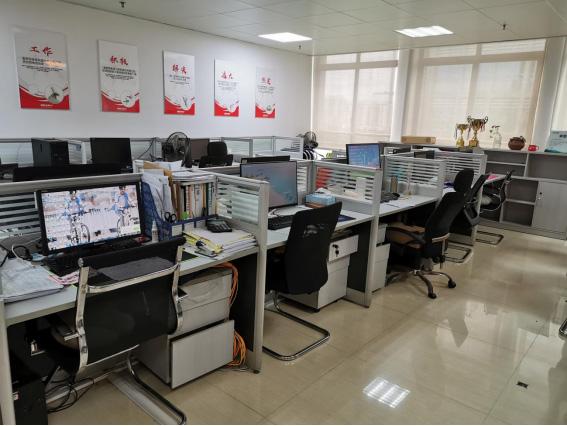 技术部同事开启远程电脑传输文件