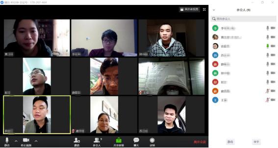 技术、网销、行政共同视频会议